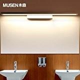 TYDXSD Étanche et anti-buée miroir Lampes led minimaliste élégant, de la lampe miroir de salle de bains salle de bains ...